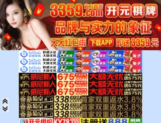smsc11.com screenshot