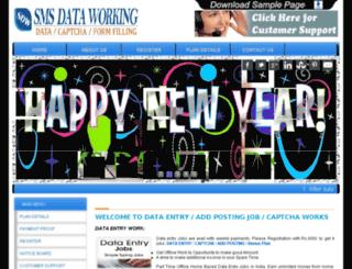 smsdataworking.com screenshot