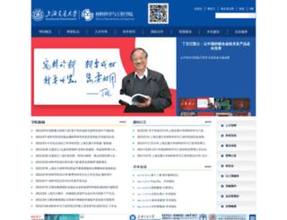 smse.sjtu.edu.cn screenshot