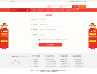 smsfeeder.com screenshot