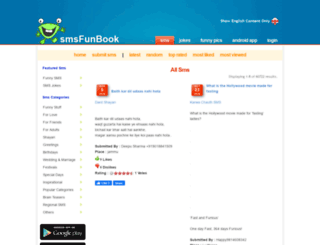 smsfunbook.com screenshot