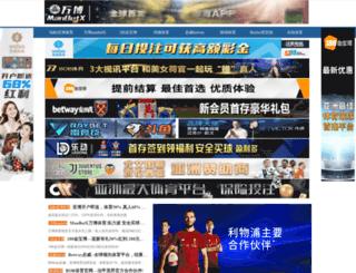 smskiya.com screenshot