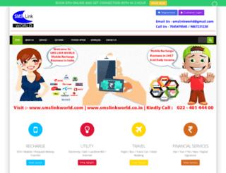 smslinkworld.co.in screenshot