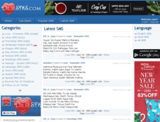 smsloft.com screenshot