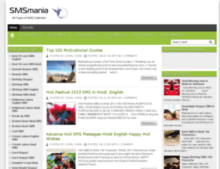 smsmania.in screenshot