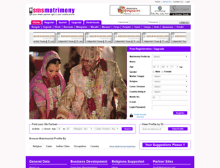 smsmatrimony.com screenshot