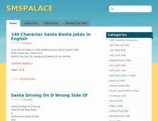 smspalace.com screenshot