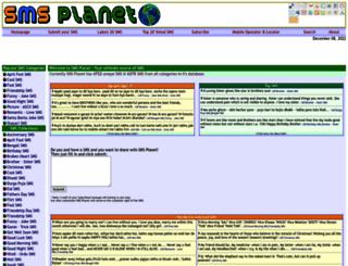 smsplanet.subhashbose.com screenshot