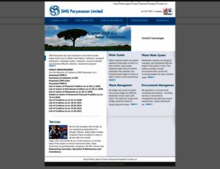 smsplindia.com screenshot
