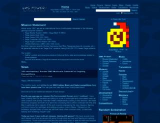 smspower.org screenshot
