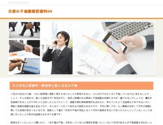 smsrooz.com screenshot