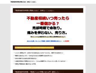 smsrozana.com screenshot