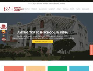 smsvaranasi.com screenshot