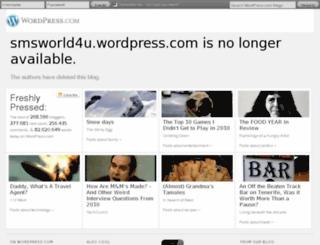 smsworld4u.wordpress.com screenshot