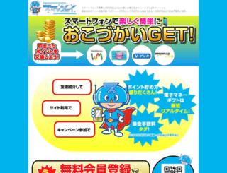 smsy.jp screenshot