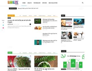 smsze.com screenshot