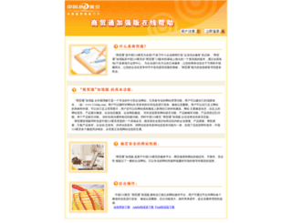 smt.114chn.com screenshot