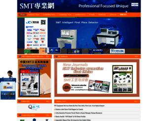 smt668.com screenshot