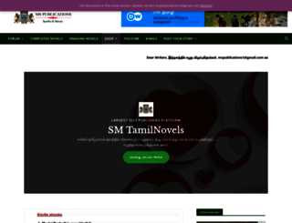 Srikala Tamil Novels at top accessify com