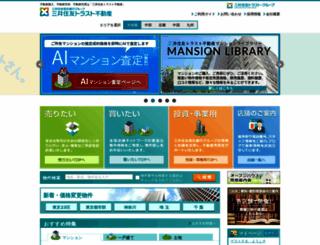 smtrc.jp screenshot