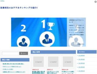 smugbox.com screenshot