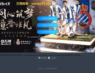 smvdsr.com screenshot