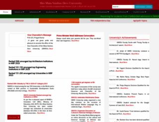 smvdu.ac.in screenshot