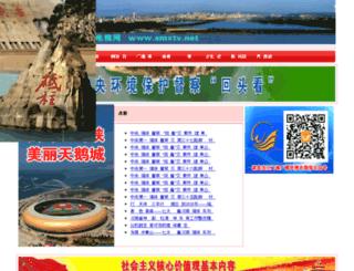 smxtv.net screenshot