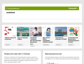 smy-21.ru screenshot