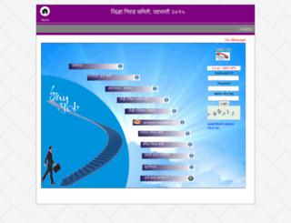 smyjob.org screenshot