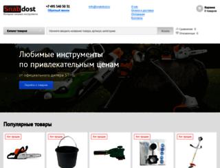 snabdost.ru screenshot