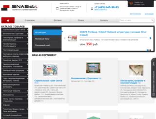 snabstr.ru screenshot