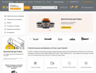 snabway.ru screenshot