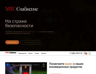 snabzh.ru screenshot