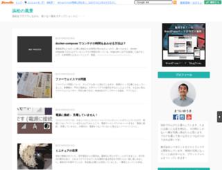 snap.hamazo.tv screenshot