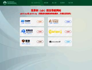 snatch59.com screenshot