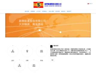 snc.com.tw screenshot