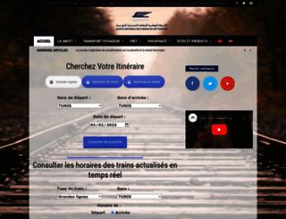 sncft.com.tn screenshot