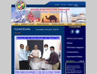 sneaindia.com screenshot