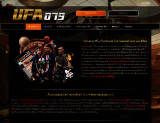 snip2code.com screenshot