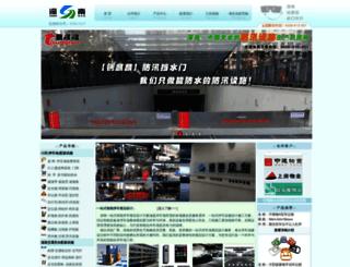 snjtss.com screenshot