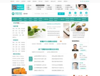 snk.xywy.com screenshot