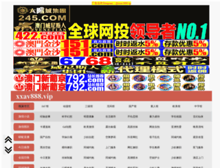 snnykj.cn screenshot