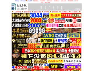 snogglenews.com screenshot