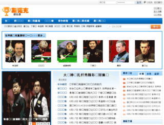 snooker-club.cn screenshot