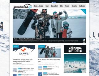 snowboard.gr screenshot
