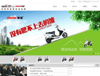 snowebike.com screenshot
