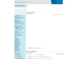 snowfan-mimo.jugem.jp screenshot