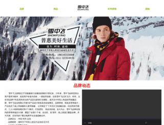 snowflying.com screenshot