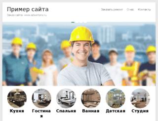 snowskills.ru screenshot